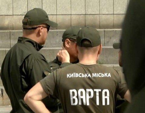 Центр столиці охоронятимуть особливі патрулі