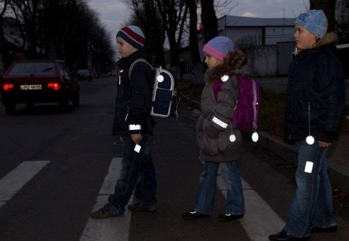 ВУкраїні для дітей можуть ввести обов'язкове носіння світловідбивних елементів