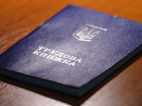 Українським заробітчанам зробили важливе повідомлення