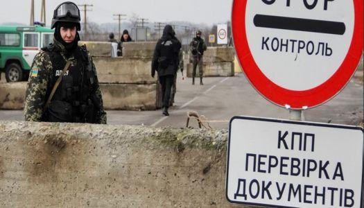 Впунктах пропуска нагосгранице государства Украины  заработала система биометрического контроля