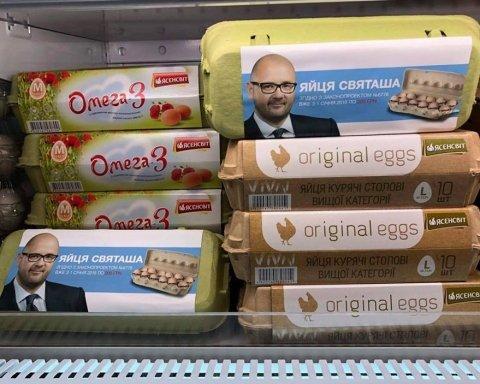 """Несподівано: """"яйця Святаша"""" по 200 гривень заполонили полиці супермаркетів у Києві"""