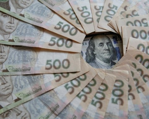 Украинцы отдали банкам 17 миллиардов гривен на хранение