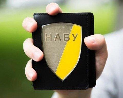 На захисті НАБУ: світ розкритикував атаку на антикорупційні органи України