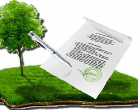 Право власності на землю реєструватимуть по-новому