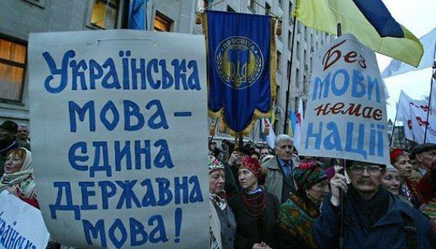 С2011 года сязыковым вопросом вУкраинском государстве сдвигов нет— Венецианская комиссия