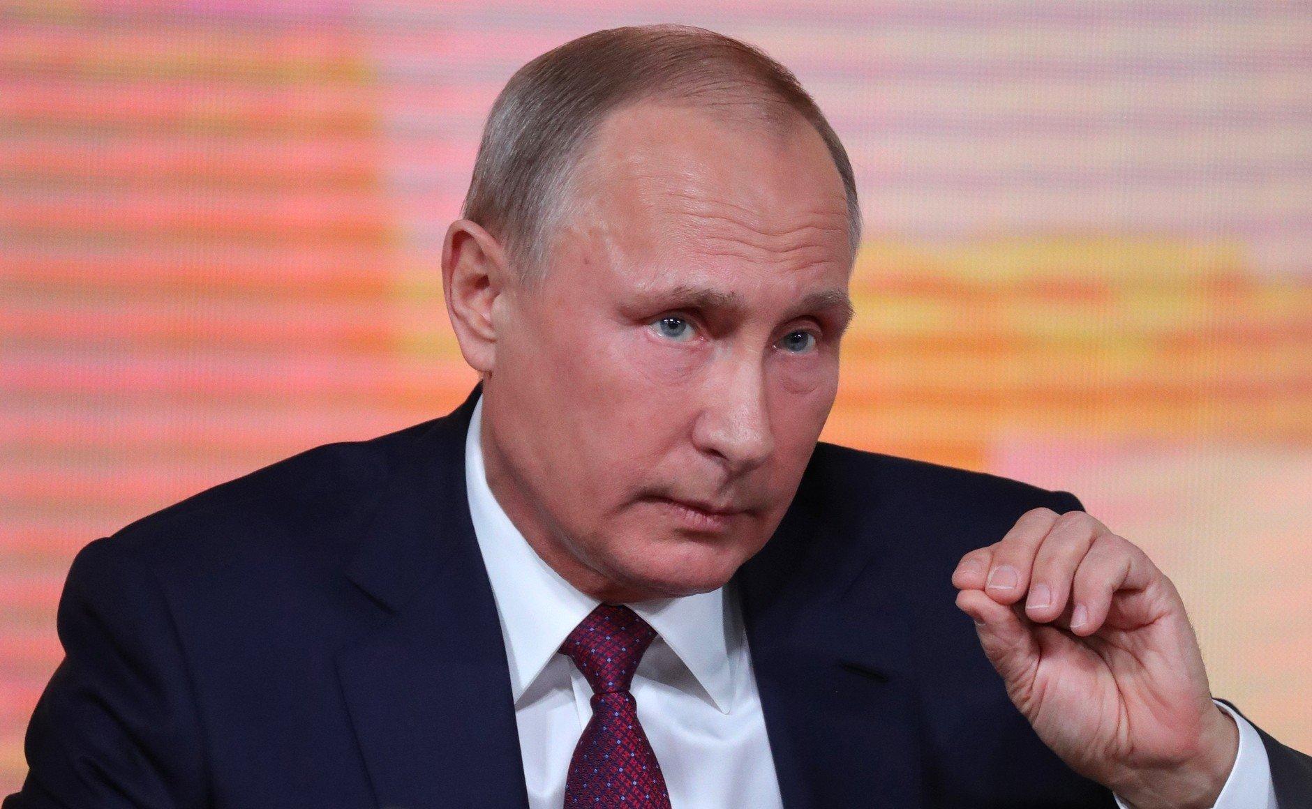 Послание Президента РФ В Путина Федеральному Собранию