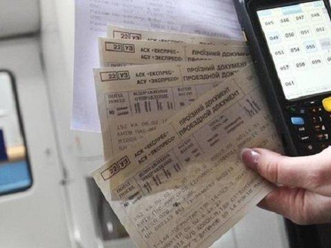 Украинцы потрясены: билеты на поезд через интернет больше не вернешь