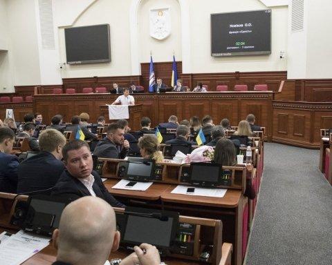 В Киеве появятся новые улицы: полный список