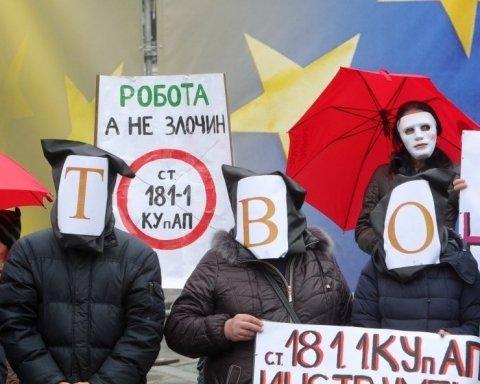 Митинг секс-работников в Киеве: как это было