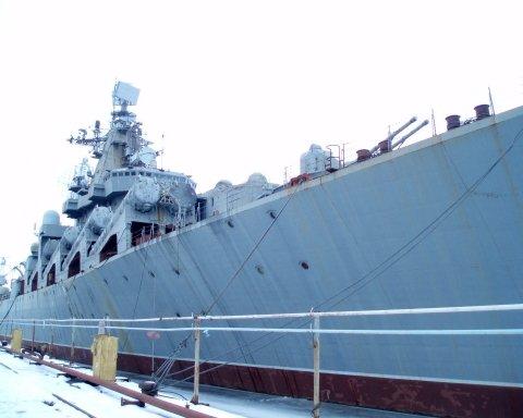 """Ракетний крейсер """"Україна"""" не будуть добудовувати: в Міноборони пояснили чому"""