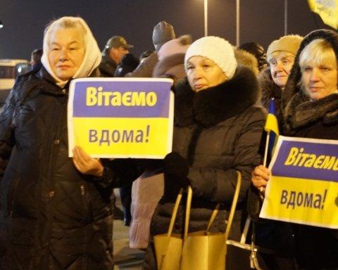 В Україні назвали дату наступного обміну полоненими