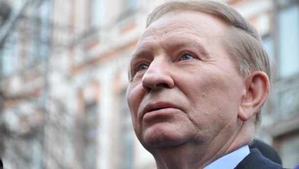 Це буде гірше, ніж Придністров'я, – Кучма про плани Росії на Донбас