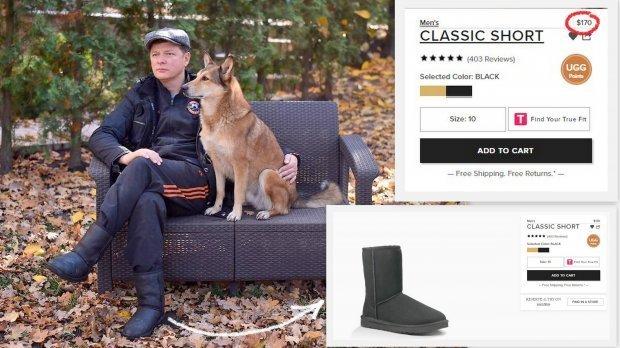 """Куртка за 42 тисячі та дороге взуття: як Ляшко """"підтримує"""" українського виробника"""