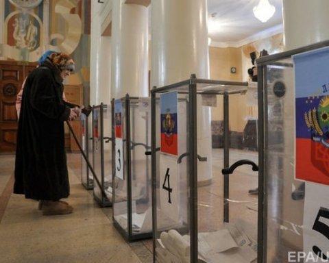 Скидки и конкурсы: как жителей оккупированного Донбасса сгоняли на «выборы»