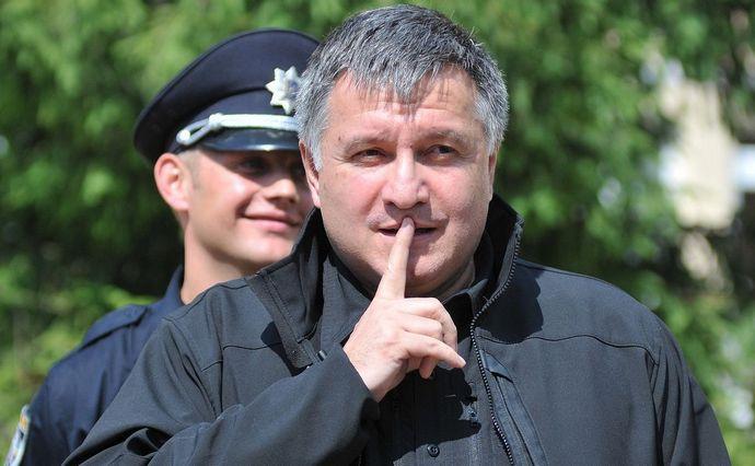 Аваков встретился воФранции сКоломойским