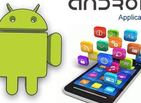 Названы мобильные приложения, которые шпионят за своими пользователями