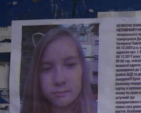 Школярку, яку чотири дні шукали на Кіровоградщині, знайшли вбитою