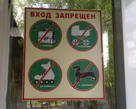 З візочками вхід заборонений: магазинам-дітоненависникам оголосили бойкот