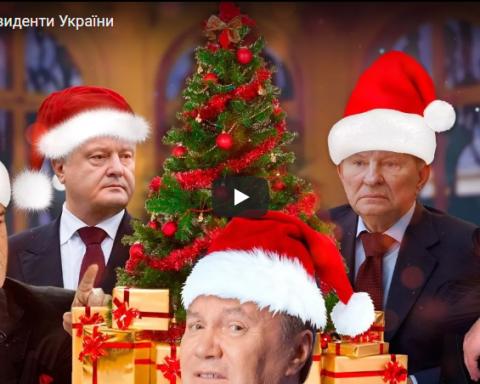 """Президенти """"заспівали"""" новорічний хіт: українці приголомшені"""