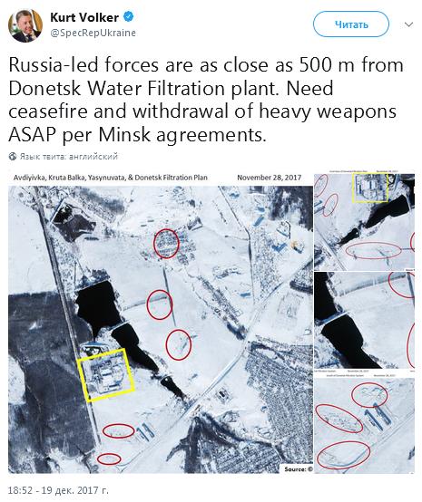 Волкер сожалеет овыводе русских офицеров СЦКК изДонбасса