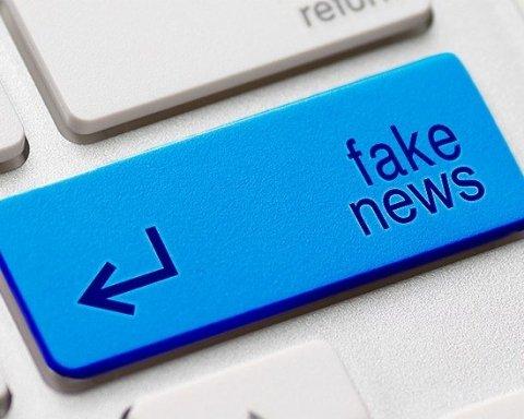 Росіяни вигадали нову божевільну новину про Україну: про що брешуть цього разу