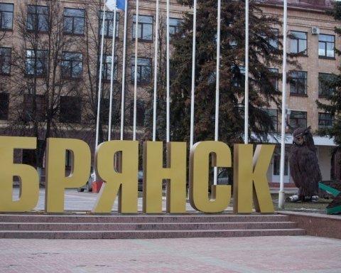 Российский город отказалось помогать сепаратистам Донбасса
