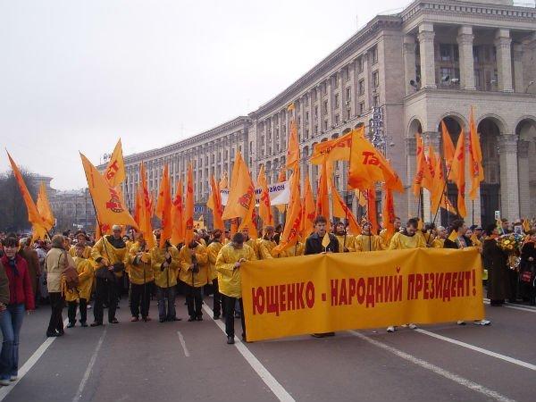 Ющенко предрёк украинцам «ещё 4 Майдана»