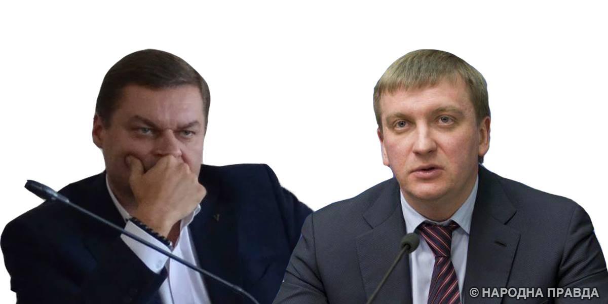 Міністерство рейдерства України: У Петренка назріває новий скандал із реєстрацією