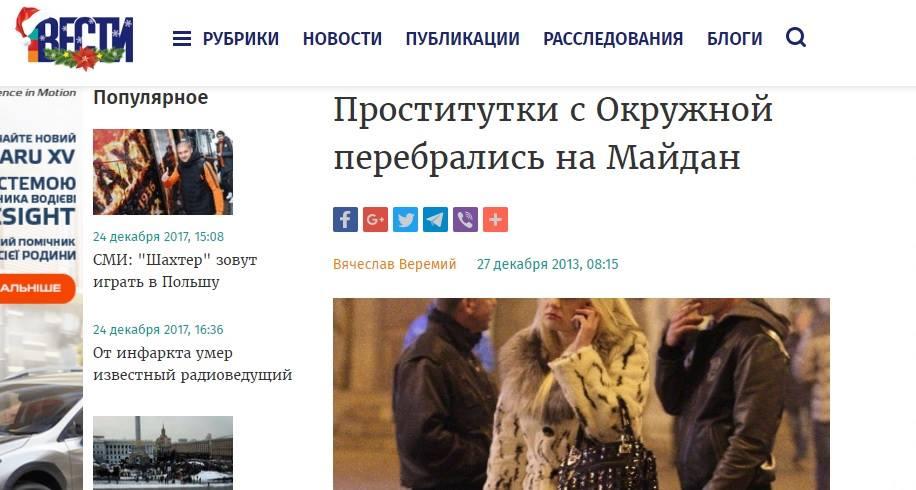 Справа Крисіна: дружина загиблого журналіста розказала, як «Вєсті» робили матеріали про Майдан