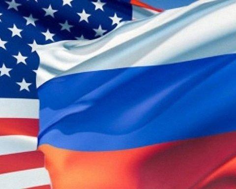 Назад в прошлое: Россия продала половину ценных бумаг Казначейства США
