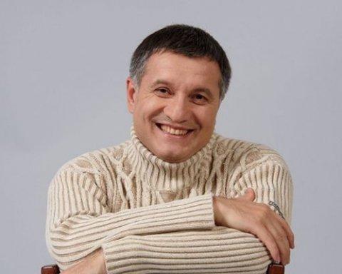 Українцям озвучили розмір зарплати Авакова у лютому