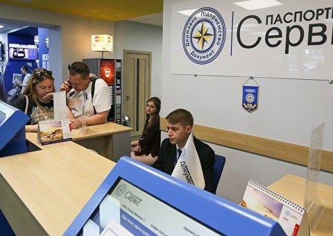 Біометрика в Україні: українцям вказали на проблеми із виготовленням закордонного паспорта