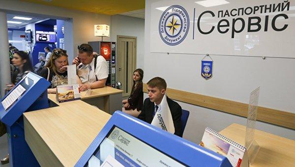 Вочереди напечать неменее 600 000 биометрических паспортов— «Документ»