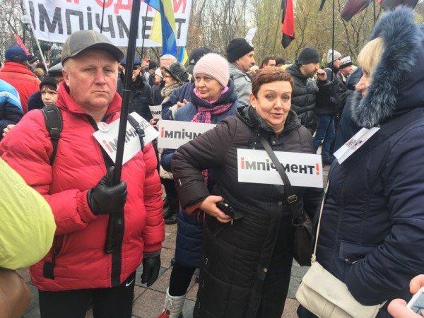Марш за імпічмент Порошенка (пряма трансляція)