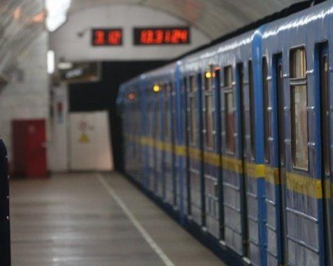 У київському метро померла дитина: фото з місця трагедії