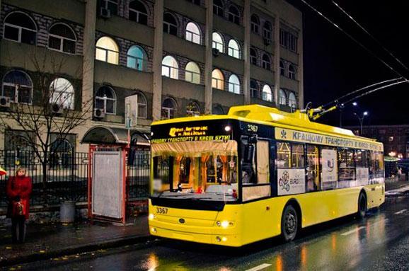 Завтра кияни їздитимуть по-іншому у громадському транспорті: що потрібно знати