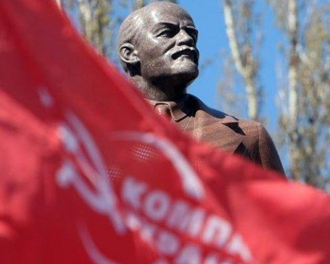 Киберполиция заблокировала сайт коммунистов
