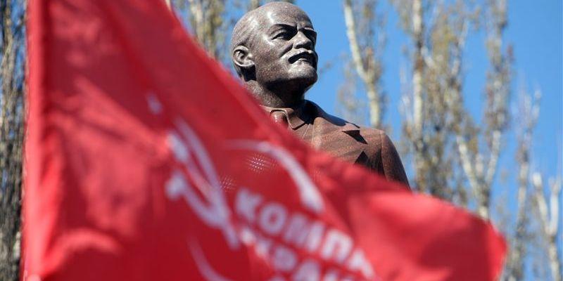Кіберполіція заблокувала сайт комуністів