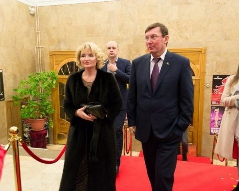 Мільйон гривень і книги: українцям розказали про майно Луценка
