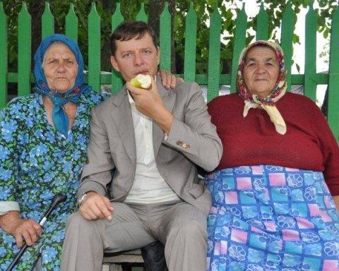 Украинцы возмущены: Ляшко прикупил еще земли для элитного имения в Козине