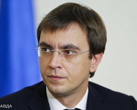 "Українців вразила ""скромна"" зарплата Омеляна"