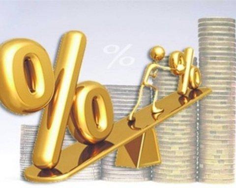 Нацбанк предупредил украинцев о росте уровня инфляции в 2020 году