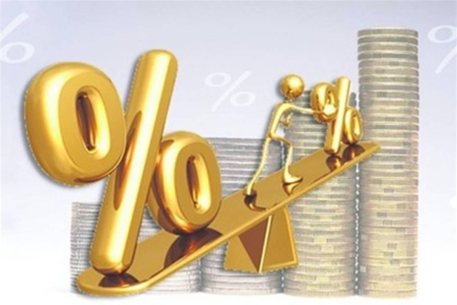 Кабмин ухудшил прогноз инфляции на2018-2020 годы