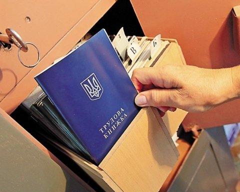 """""""Камери і диктофони"""": що варто знати українцям про новий Трудовий кодекс"""