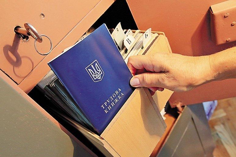 Новий Трудовий кодекс: все, що українцям потрібно знати про зміни
