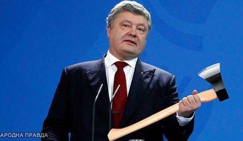 """Генерала, якому Порошенко пригрозив """"повідрубувати руки"""", виправдав суд"""
