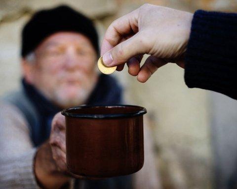 Рівень бідності в Україні повернувся до показників 2012 року
