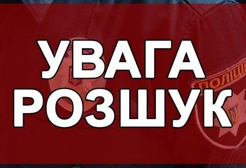 Мера міста на Донеччині оголошено в розшук за підробку документів