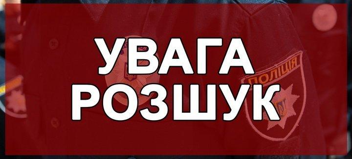 В Одесі загадково зникли дві неповнолітні дівчинки