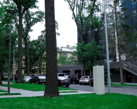 Син Луценка придбав розкішну квартиру за мільйони